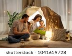 family  hygge and people... | Shutterstock . vector #1041659728