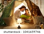 family  hygge and people...   Shutterstock . vector #1041659746