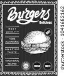 burger  menu  poster  sketch | Shutterstock .eps vector #1041682162