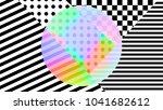 holographic background. pop art.... | Shutterstock .eps vector #1041682612