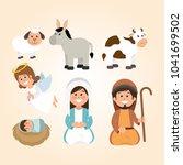 happy merry christmas manger... | Shutterstock .eps vector #1041699502
