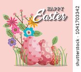 basket with eggs paint easter... | Shutterstock .eps vector #1041703342