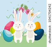 cute rabbit happy easter card | Shutterstock .eps vector #1041704242