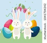 cute rabbit happy easter card | Shutterstock .eps vector #1041704242