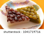 Small photo of It is the Japanese sweet of a bush warbler bean and the adzuki bean.
