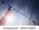 putrajaya  malaysia  28th... | Shutterstock . vector #1041722842