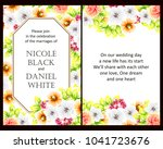 invitation with floral... | Shutterstock .eps vector #1041723676