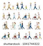 illustrations of various people ... | Shutterstock .eps vector #1041744322