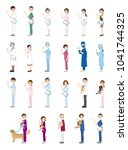 illustrations of various people ... | Shutterstock .eps vector #1041744325