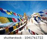 Stupa in Katmandu decorated with traditional Nepalis flags. Nepal