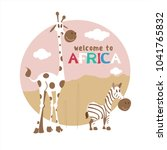 africa. african cartoon animals.... | Shutterstock .eps vector #1041765832
