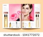 cosmetic magazine template ...   Shutterstock .eps vector #1041772072