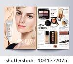 cosmetic magazine template ... | Shutterstock .eps vector #1041772075