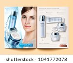 cosmetic magazine template ...   Shutterstock .eps vector #1041772078