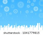 firework over the city | Shutterstock .eps vector #1041779815