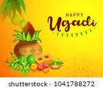 illustration of ugadi with... | Shutterstock .eps vector #1041788272