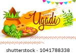 illustration of ugadi with... | Shutterstock .eps vector #1041788338