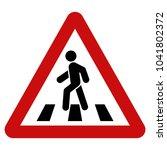 crosswalk sign vector | Shutterstock .eps vector #1041802372