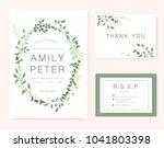 wedding invitation card green... | Shutterstock .eps vector #1041803398