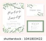 wedding invitation card green... | Shutterstock .eps vector #1041803422