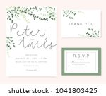 wedding invitation card green... | Shutterstock .eps vector #1041803425