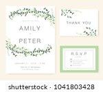 wedding invitation card green... | Shutterstock .eps vector #1041803428