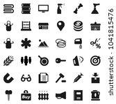 flat vector icon set   plunger... | Shutterstock .eps vector #1041815476