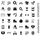 flat vector icon set   barbell... | Shutterstock .eps vector #1041818572