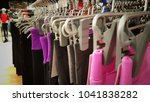 sportswear is hung on the... | Shutterstock . vector #1041838282