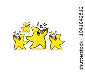 star song logo icon   Shutterstock .eps vector #1041842512