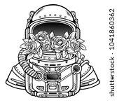 space helmet of the astronaut... | Shutterstock .eps vector #1041860362