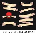 isolated white ribbons on black ... | Shutterstock .eps vector #1041875158