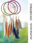 dream catcher with feathers... | Shutterstock . vector #1041885862