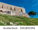athens  remains of ancient... | Shutterstock . vector #1041892396