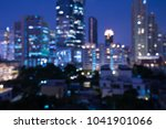 defocused modern cityscape at... | Shutterstock . vector #1041901066