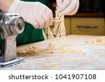 process of production of  pasta.... | Shutterstock . vector #1041907108