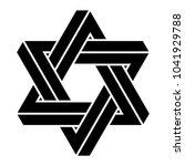two interlocked penrose...   Shutterstock .eps vector #1041929788