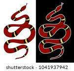 lampropeltis triangulum vector... | Shutterstock .eps vector #1041937942