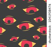 Seamless Pattern  Eyes Observe...