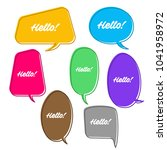 trendy speech bubbles set in... | Shutterstock .eps vector #1041958972
