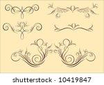 complete of vintage elements | Shutterstock .eps vector #10419847