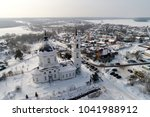 the church of saint nicholas in ... | Shutterstock . vector #1041988912