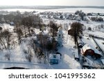 aerial view of the church of... | Shutterstock . vector #1041995362