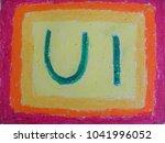 text ui hand written by...
