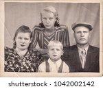 krivoy rog  ussr   july 26 ... | Shutterstock . vector #1042002142