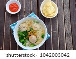famous indonesian food  bakso... | Shutterstock . vector #1042003042