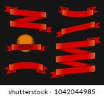 isolated red ribbons on black... | Shutterstock .eps vector #1042044985