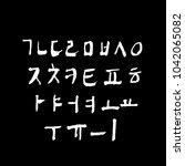 korean alphabet   handwritten...   Shutterstock .eps vector #1042065082