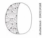 handwritten o. ornament.... | Shutterstock . vector #1042114168