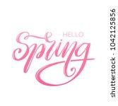 vector illustration of spring... | Shutterstock .eps vector #1042125856